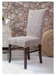 <b>Набор чехлов для</b> стульев, 6 шт. Venera 8319984 в интернет ...