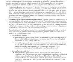 Harvard Resume Medical School Resume Template Samples Format Application 99