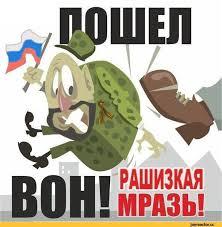 Украинские воины освободили населенный пункт Золотое-5 на Луганщине, - Тымчук - Цензор.НЕТ 3629