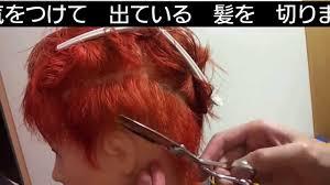 頭髪検査 引っ掛からない 髪型 男子高校生 友達通し かっこよくヘア
