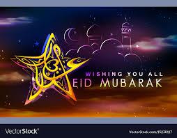 eid mubarak happy eid greetings in