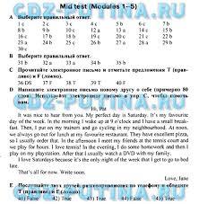 Ответы на тесты по английскому языку класс spotlight test booklet 6a