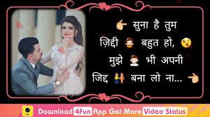 Beautiful Love Quotes For Him And Her In Hindi Hindi Shayari Whatsapp Status Video