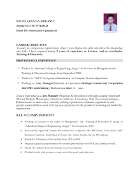 Career Objective For Experienced Resume what is career objective career objective for resume for 66