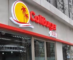 restaurants logo with a palm tree. Simple Tree Protecting Fast Food Trademarks Important With China Expansion  QSR  Magazine Throughout Restaurants Logo With A Palm Tree