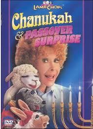 Lamb Chops Chanukah And Passover Surprise Tv Movie 1996 Imdb