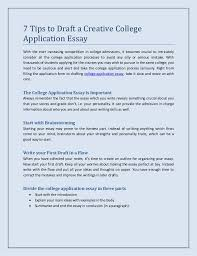 tips to draft a creative college application essay 7 tips to draft a creative college application essay the ever increasing competition in college