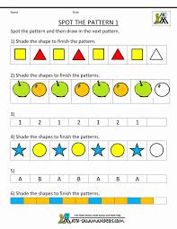 First Grade Mathsheets Money Tens And Ones Printable Kindergarten ...