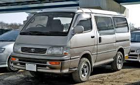File:Toyota Hiace Wagon 009.JPG - Wikimedia Commons
