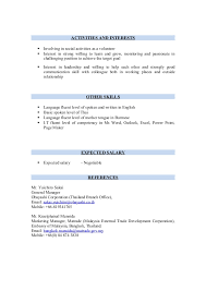 resume other activities