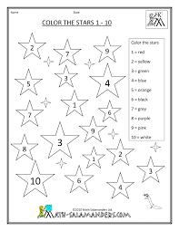 Colouring Worksheets For Kids Math Worksheet