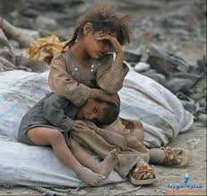 poverty in is a major issue people are dying to have  poverty in is a major issue people are dying to have food there