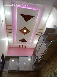 gypsum ceiling designs jitendra pop