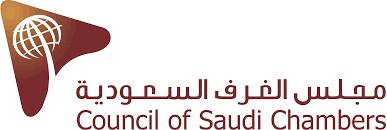 شعار – اتحاد الغرف السعودية