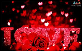 Romantic Wallpapers on WallpaperDog