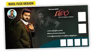 Flex Design In Photoshop Tutorial Bigil Flex Design Tutorial In Photoshop Tamil Flex Design Tutorial In Tamil Maran Tech