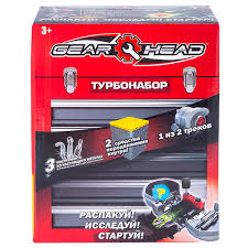 Игровой набор <b>Gear Head c турбиной</b> GH51742: купить за 1135 ...