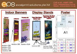 Poster Banner Printing Display Pricelist Printing Services