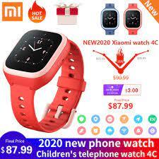 Xiaomi Smart Watch Đồng Hồ Đo Thỏ Thỏ Trẻ Em Và Học Sinh Đa Năng Ngoài Trời Định  Vị Thiết Bị 4G Gọi Video Thẻ Gọi|Đồng hồ thông minh