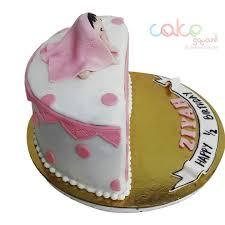 Odc135 Half Year Birthday 1kg Designer Cakes Cake Square Chennai