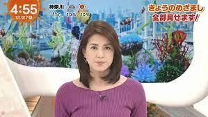 めざまし テレビ 永島 アナ