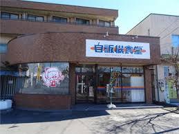 Vending Machine Restaurant Inspiration Welcome To The Japanese Vending Machine Restaurant With No Staff
