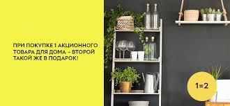 Ароматы для дома <b>Areon</b> - ROZETKA | Купить Ароматы для дома ...