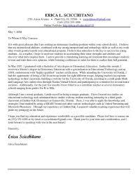 sample cover letter elementary teacher sample cover letter for professor position 9 job art teacher ideas