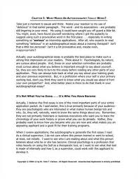 writing essay autobiographical writing essay