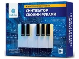 Купить <b>Intellectico Синтезатор своими</b> руками 1004 по низкой ...