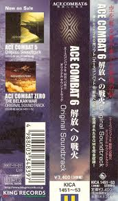 ace combat 6 fires of liberation original soundtrack media file 18