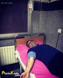 photo دلیل بستری شدن رضا رشیدپور و ضعف جسمی او
