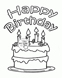 Small Picture Card for 4th Birthday coloring page for kids holiday coloring