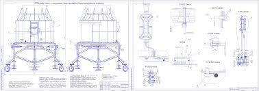 Курсовая по машиностроению дипломная по машиностроение учебные  Дипломный проект Универсальный передвижной стенд для проведения гидро и пневмоиспытаний на разрушение изделий