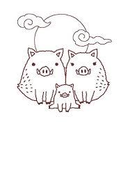 いのしし 干支 ぬりえの画像検索結果 Pig Logo いのしし 干支
