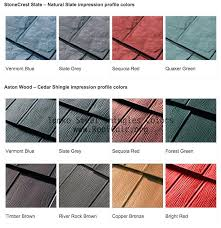 terracotta roof shingles can you paint roof shingles metal roof shingles colors paint terracotta roof tiles