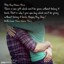 happy hug day wish love couple
