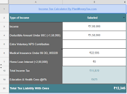 Salary Calculator In Excel Free Download Income Tax Calculator For Fy 2018 19 Download Excel File