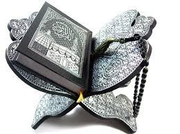 کیفیت نزول قرآن در ماه مبارک چگونه بوده است ؟ - پایگاه خبری ...