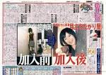 亀井絵里の最新ヌード画像(16)