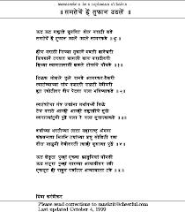 postman essay in marathi homework academic writing service postman essay in marathi