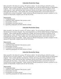 industrial revolution essay academic industrial revolution position paper essay rubric