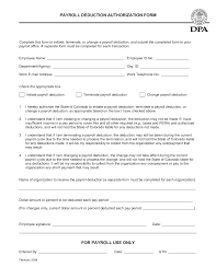 Payroll Authorization Form Best Photos of Payroll Deduction Form Template Payroll Deduction 1