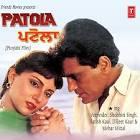 Satish Kaul Patola Movie