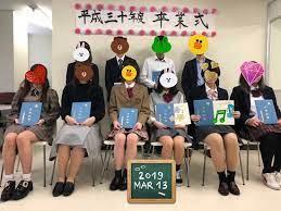 鹿島 朝日 高等 学校