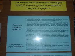 в Нижнем Новгороде НГТУ состоялась успешная защита  kr zach 6 jpg
