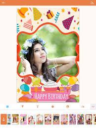 birthday photo frames editor on the app