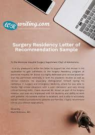 letter of recommendation for residency professional residency letter of recommendation sample