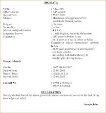 Format For Marriage Boy Doc Biodata Template Latest Poporon Co