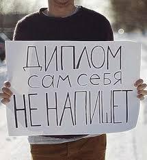 Курсовая тесты практики диплом МТИ МАМИ на заказ ВКонтакте